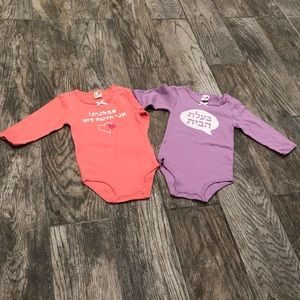 Other - Lot of 2 brand new baby girl onesies with Hebrew